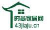 时尚家居网logo